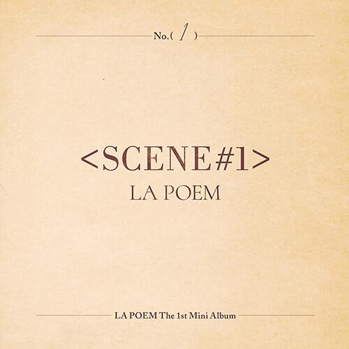 라포엠 - SCENE#1