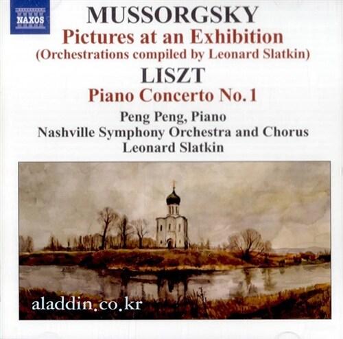 [수입] 무소르그스키 : 전람회의 그림(여러 편곡 모음) & 리스트 : 피아노 협주곡 1번 (Mussorgsky : Pictures at an Exhibition)