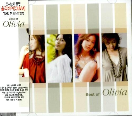 Olivia - Best of Olivia [재발매]