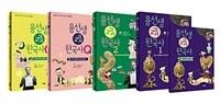 용선생 교과서 한국사 세트 - 전4권