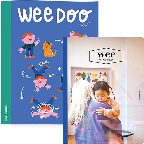 위매거진 Vol.23 + 위두 WEE DOO Vol.12