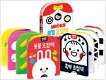 베이비 모빌 초점책 세트 - 전2권