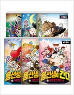 [세트] 용선생이 간다 1~6 세트 - 전6권
