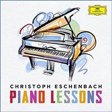 [수입] 크리스토프 에센바흐 - 피아노 레슨 [16CD]