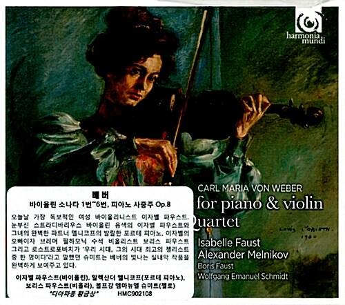 [수입] 베버 : 바이올린 소나타 1-6번, 피아노 사중주 Op.8