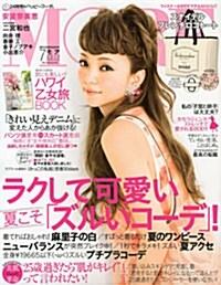 MORE (モア) 2013年 07月號 [雜誌] (月刊, 雜誌)