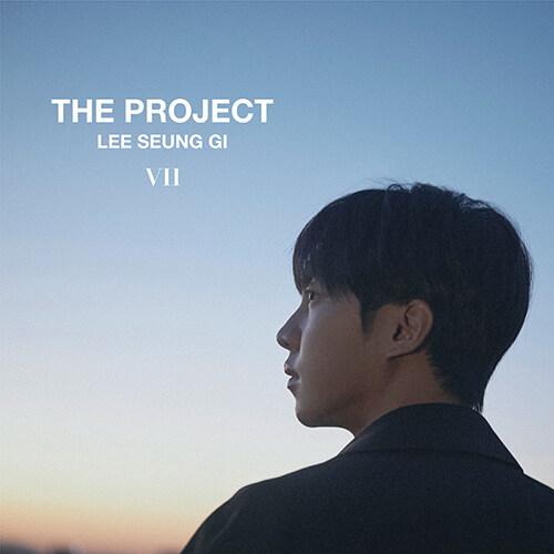 이승기 - 정규 7집 The Project