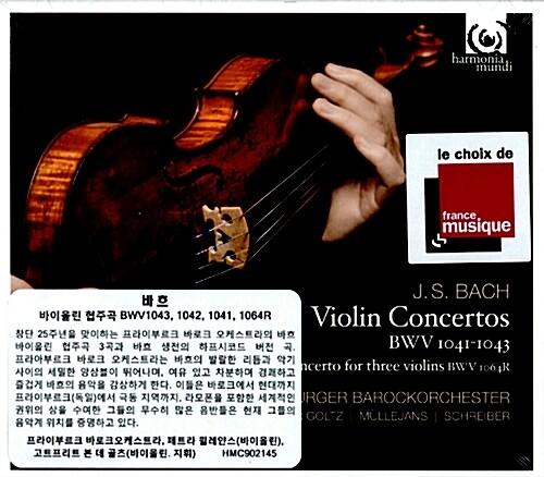 [수입] 바흐 : 바이올린 협주곡 BWV 1041-1043 & 1064
