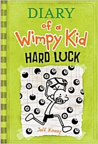 Diary of a Wimpy Kid # 8: Hard Luck (Hardcover)