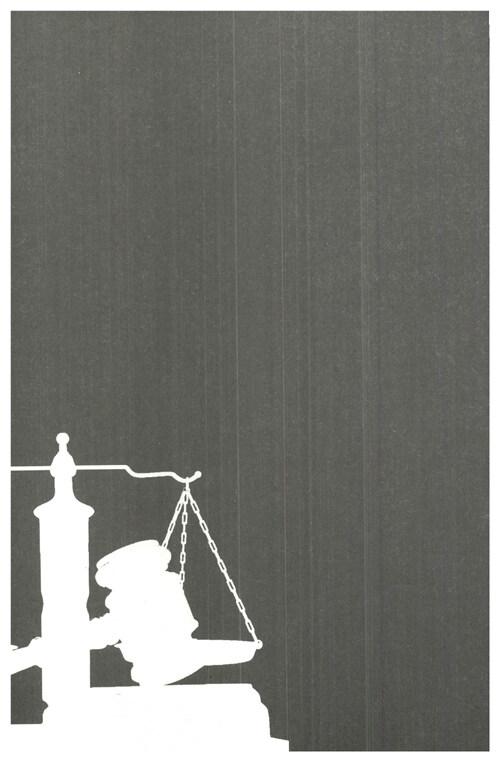노동자의 변호사들 : 대한민국을 뒤흔든 노동사건 10장면