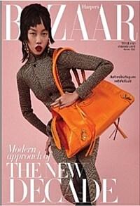 Harper's Bazaar (월간): 2020년 12월호 (태국판)