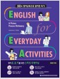 English for Everyday Activities 한글판