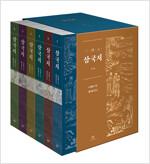 삼국지 1~6 세트 - 전6권