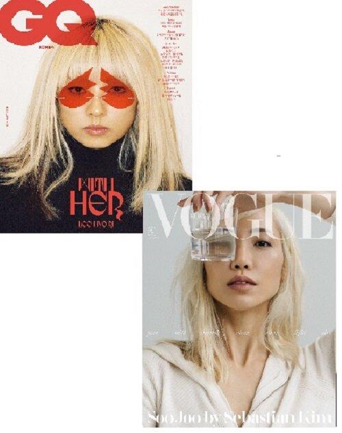 보그 Vogue Korea + 지큐 GQ Korea 2021.1 - 전2권