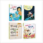 2021 초등 3학년 국어 필독서 세트 - 전4권