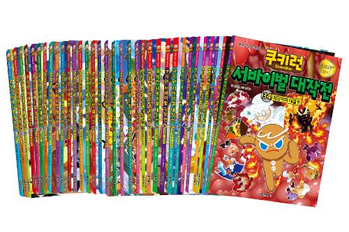 쿠키런 서바이벌 대작전 1~34 세트 - 전34권