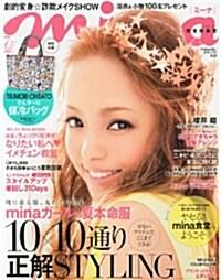 mina (ミ-ナ) 2013年 07月號 [雜誌] (月刊, 雜誌)