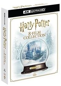 [4K 블루레이] 해리포터 8 Film 콜렉션 한정수량 (8disc: 4K UHD Only)