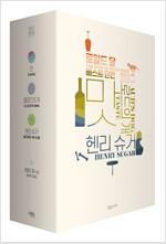 로알드 달 베스트 단편 세트 - 전3권
