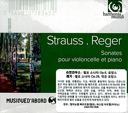 [수입] 슈트라우스 : 첼로 소나타 Op.6 & 레거 : 첼로 소나타 Op.28
