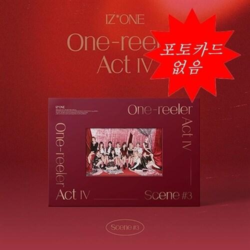 [중고] 아이즈원 - 미니 4집 One-reeler / Act Ⅳ [Scene #3 'Stay Bold'ver.]