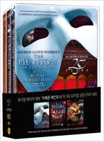 3대 뮤지컬 걸작 컬렉션 DVD 트리플 팩 한정수량 (3disc)