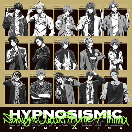 HYPNOSISMIC -Division Rap Battle- [Straight Outta Rhyme Anima] [2CD]