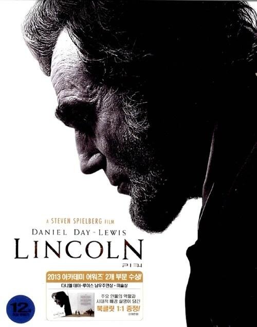 [블루레이] 링컨 : 초회 한정판
