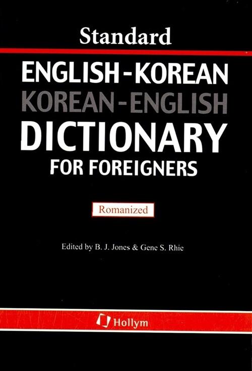 Standard English-Korean Korean- English Dictionary for Foreigners