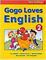 Gogo Loves English 2 (Student Book)