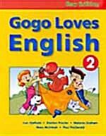 Gogo Loves English 2 (Student Book)