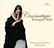 신영옥 (Youngok Shin) - Cinematique