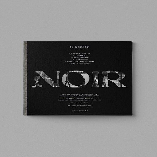 유노윤호 - 미니 2집 NOIR [Crank Up Ver.]