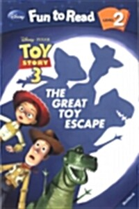 (The)Great toy escape