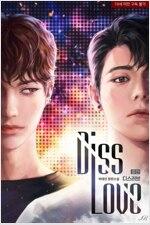 [BL] 디스 러브 (외전)