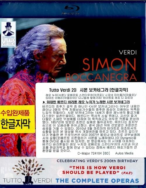 [수입] [블루레이] Tutto Verdi 20 - 시몬 보카네그라 [한글자막]