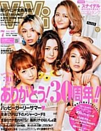 ViVi (ヴィヴィ) 2013年 07月號 [雜誌] (月刊, 雜誌)
