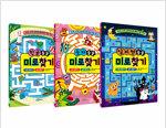 술술 미로찾기 시리즈 세트 - 전3권