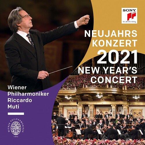 2021 빈 신년음악회 [2CD]