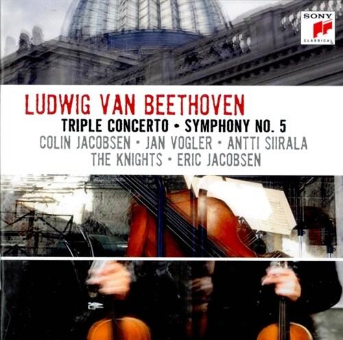 [수입] 베토벤 : 교향곡 5번 운명 & 삼중 협주곡