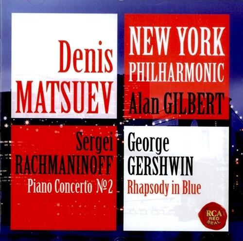 [수입] 라흐마니노프 : 피아노 협주곡 2번 & 거쉰 : 랩소디 인 블루