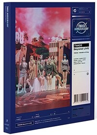 [포토북] 트와이스 - Beyond LIVE - TWICE : World in A Day PHOTOBOOK
