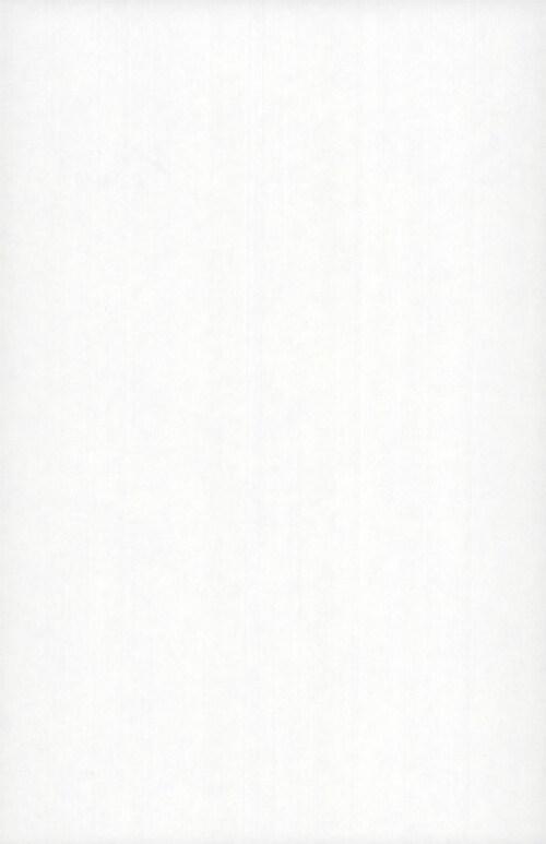 오얏꽃 향기 : 정숙 장편소설
