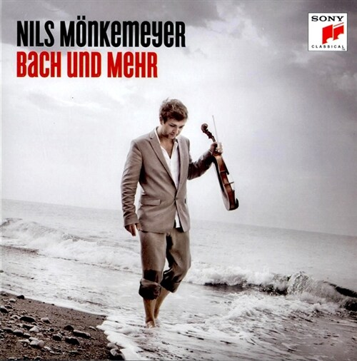 [수입] 바흐 : 무반주 첼로 모음곡 1-3번 외 (비올라 연주반) [2CD]