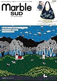 marble SUD 2013 spring & summer (e-MOOK 寶島社ブランドムック) (大型本)