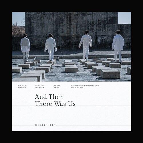 호피폴라 - 미니 2집 And Then There Was Us