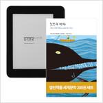 [세트] 알라딘 크레마 카르타G + 열린책들 세계문학 200