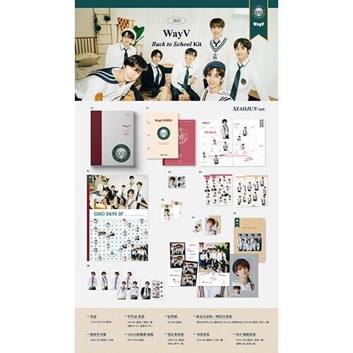 [굿즈] WayV - Back to School Kit [XIAOJUN Ver.]
