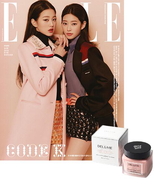 엘르 Elle A형 2021.2 (표지 : 아이즈원 장원영 & 김민주)