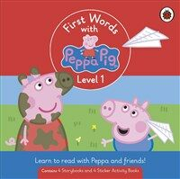 First Words with Peppa Pig Level 1 Box Set (Storybook 4권 + Activity Book 4권 + QR음원)